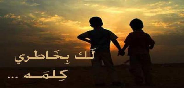 صورة شعر عتاب صديق , اجمل ابيات الشعر ي لوم الصديق 2967 2