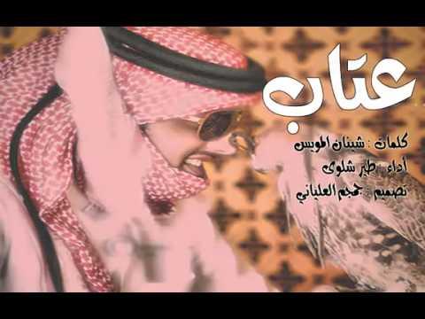 صورة شعر عتاب صديق , اجمل ابيات الشعر ي لوم الصديق 2967 3