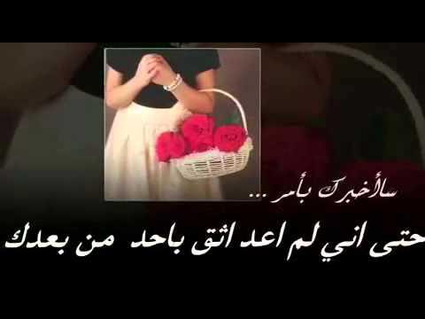 صورة شعر عتاب صديق , اجمل ابيات الشعر ي لوم الصديق 2967 5