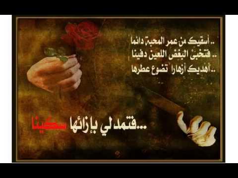صورة شعر عتاب صديق , اجمل ابيات الشعر ي لوم الصديق 2967 6