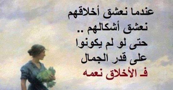 صورة شعر عتاب صديق , اجمل ابيات الشعر ي لوم الصديق 2967 8