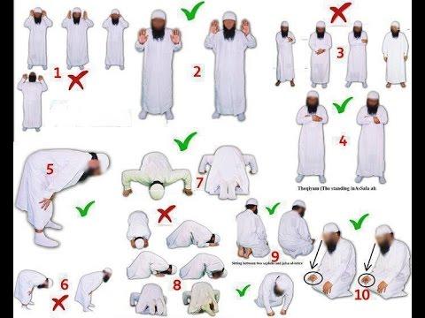 كيفية اداء الصلاة طريقة اداء الصلاة الصحيحة مساء الورد