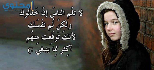 بوستات حزينة صور حزينه مؤلمه مساء الورد
