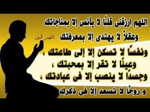 صورة دعاء الصلاة , ما هو دعاء الصلاة