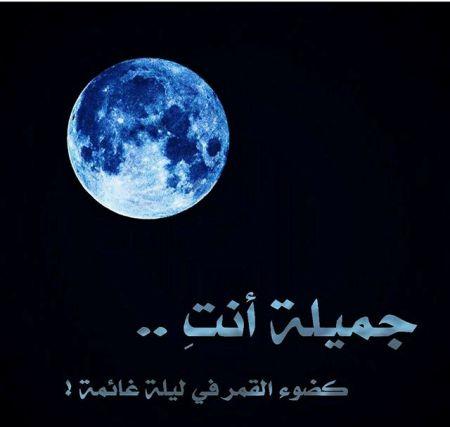 بالصور صور عن القمر , اجمل خلفيات للقمر المنير 3714 1