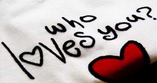 كيف تعرف شخص يحبك , كيف تتمكن من الشعور بحب شخص معين