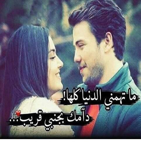 بالصور صور حب رمنسيه , احلى كلام رومانسي للحبيب 3786 10