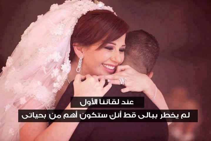 بالصور صور حب رمنسيه , احلى كلام رومانسي للحبيب 3786 16