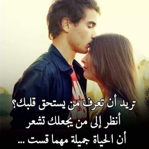 بالصور صور حب رمنسيه , احلى كلام رومانسي للحبيب 3786 3