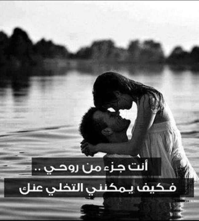 بالصور صور حب رمنسيه , احلى كلام رومانسي للحبيب 3786 4