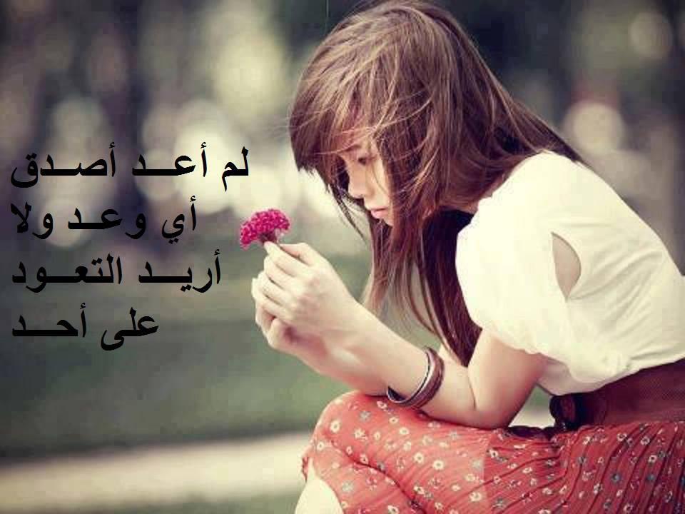 بالصور صور حب رمنسيه , احلى كلام رومانسي للحبيب 3786 9