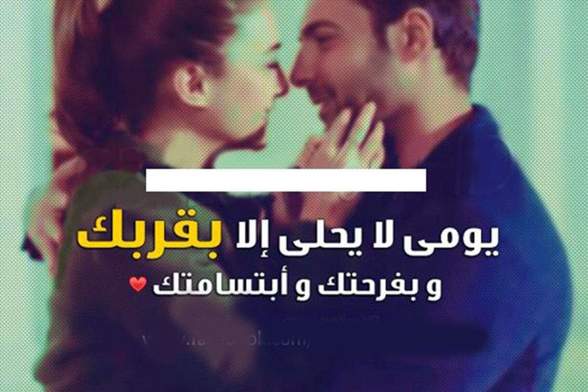 بالصور صور حب رمنسيه , احلى كلام رومانسي للحبيب