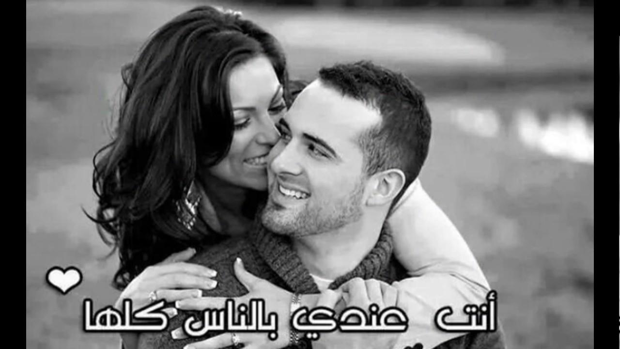 بالصور صور حب رمنسيه , احلى كلام رومانسي للحبيب 3786
