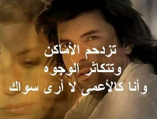 بالصور دموع الفراق الحبيب , كلمات حزينة عن فراق الحبيب 3787 1