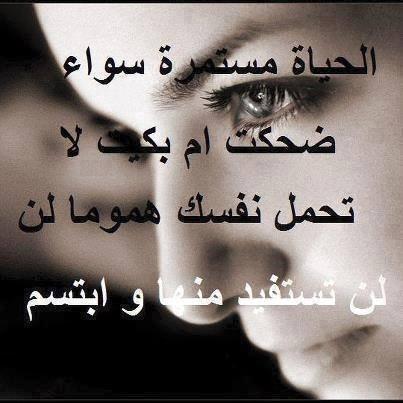 بالصور دموع الفراق الحبيب , كلمات حزينة عن فراق الحبيب 3787 10