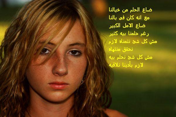 بالصور دموع الفراق الحبيب , كلمات حزينة عن فراق الحبيب 3787 7