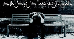 بالصور صورحب حزين , خلفيات عشق حزين 3789 10 310x165