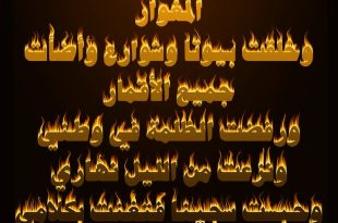 صورة قصائد هشام الجخ , اروع اشعار هشام الجخ