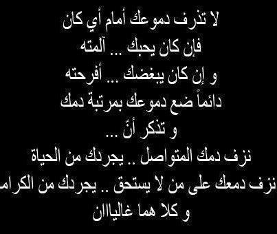 بالصور قصائد هشام الجخ , اروع اشعار هشام الجخ 3807 2