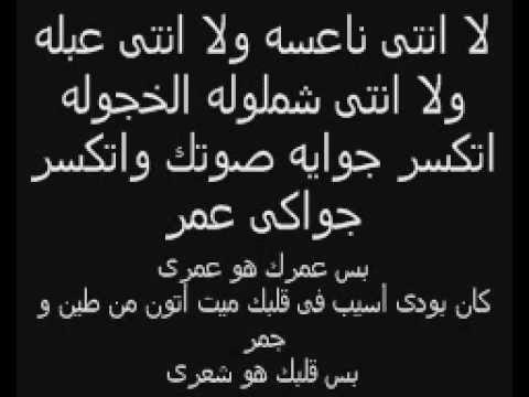 بالصور قصائد هشام الجخ , اروع اشعار هشام الجخ 3807 3