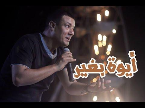بالصور قصائد هشام الجخ , اروع اشعار هشام الجخ 3807 4