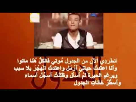 بالصور قصائد هشام الجخ , اروع اشعار هشام الجخ 3807 6