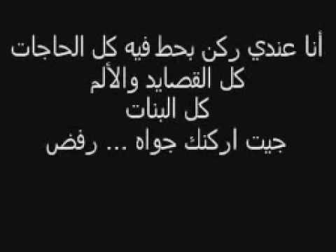 بالصور قصائد هشام الجخ , اروع اشعار هشام الجخ 3807 7