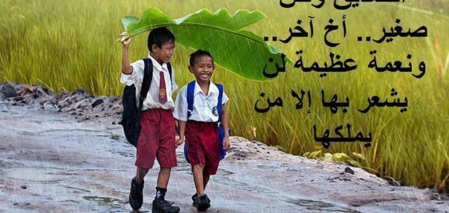 بالصور كلام للنشر جميل , اروع بوستات بها كلمات للنشر 3816 11