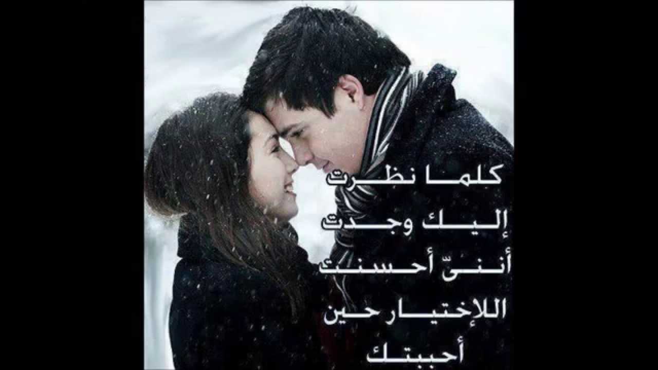 بالصور اجمل كلام يقال للحبيبة , اروع العبارات التي تقال للحبيبة 3817 6