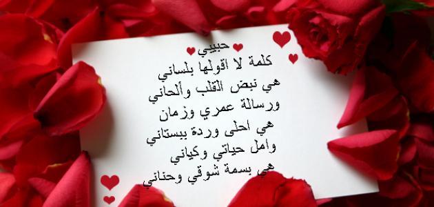 بالصور اجمل كلام يقال للحبيبة , اروع العبارات التي تقال للحبيبة 3817 8