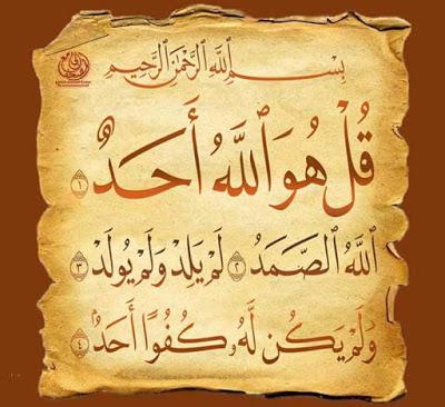 بالصور صور اسلامية , بوستات بها عبارات اسلامية 3852 1