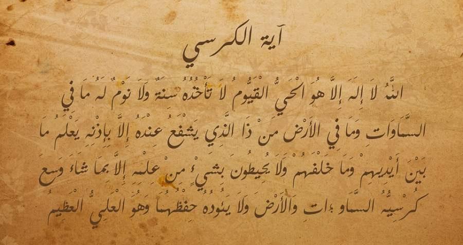 بالصور صور اسلامية , بوستات بها عبارات اسلامية 3852 10