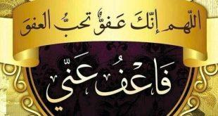 بالصور صور اسلامية , بوستات بها عبارات اسلامية 3852 12 310x165