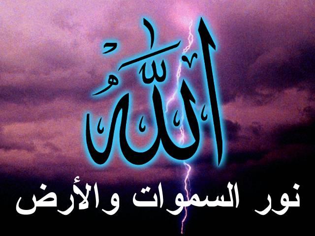 بالصور صور اسلامية , بوستات بها عبارات اسلامية 3852 3