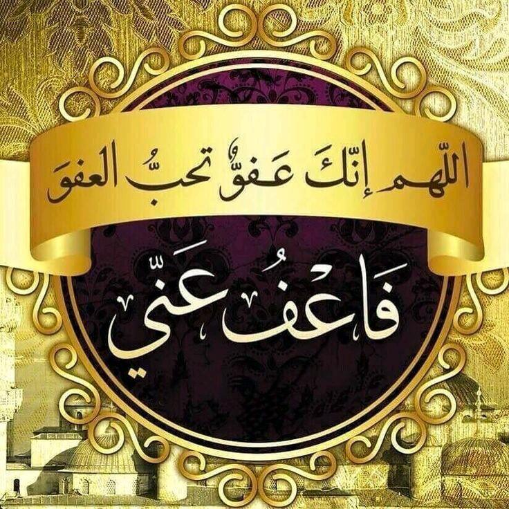 بالصور صور اسلامية , بوستات بها عبارات اسلامية 3852