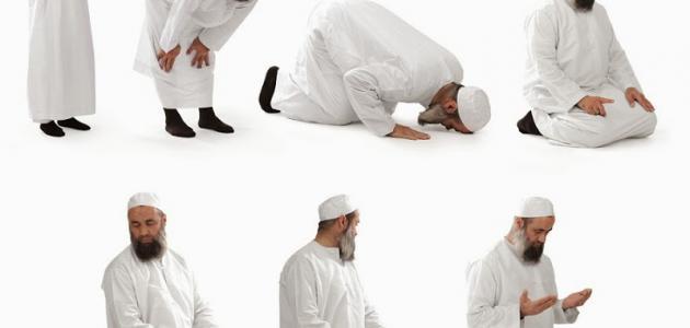 صوره طريقة الصلاة الصحيحة بالصور , الخطوات السليمة للصلاة في صور