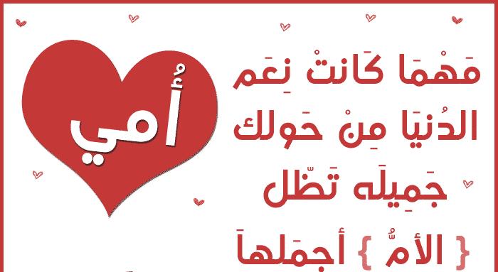 صوره اجمل رسائل الحب , بوستات بها اروع كلام العشق