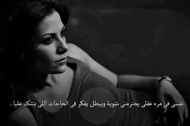 بالصور صور بنت حزينه , اروع خلفيات بنات حزينة 3881 8
