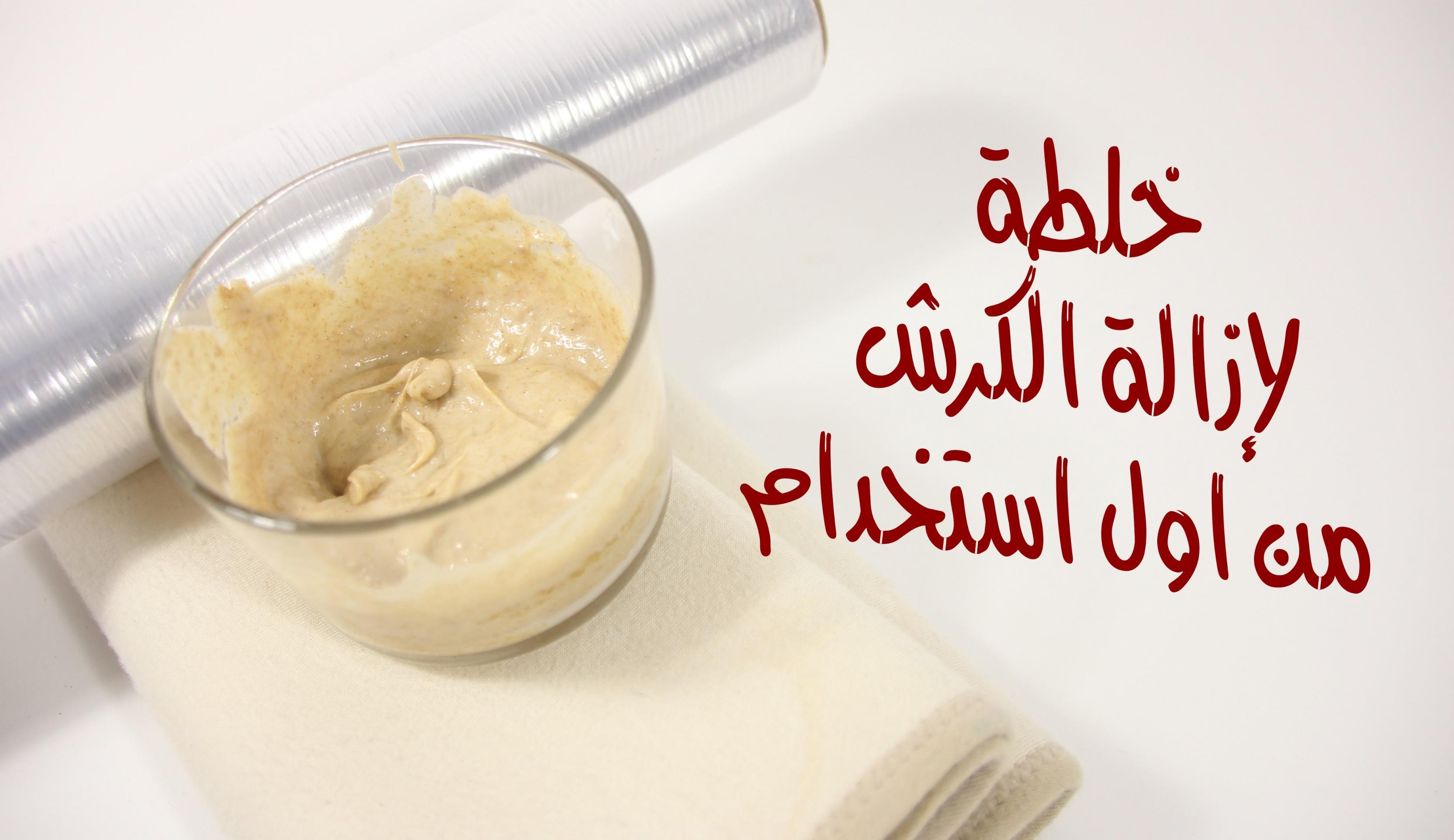 صورة تخسيس الكرش , طرق التخلص من الكرش