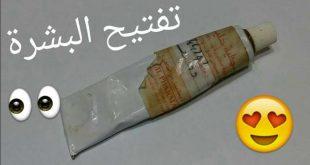 صوره خلطات كريمات تفتيح سودانية , انواع تركيبات الكريمات للتفتيح سودانية
