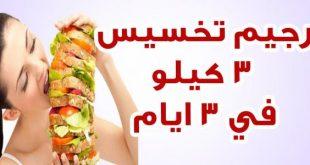 صور رجيم الكرش , كيف تتخلص من الكرش