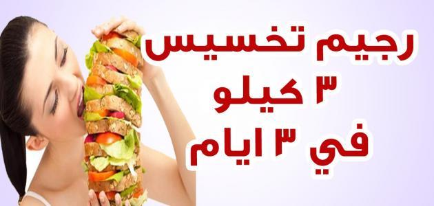 صوره رجيم الكرش , كيف تتخلص من الكرش