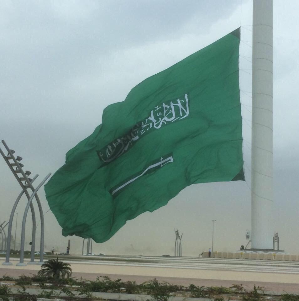 صور علم السعوديه , مراحل تطور تصميم العلم السعودي - مساء الورد