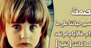 صورة كلام عن الاطفال , ما اجمل الاطفال