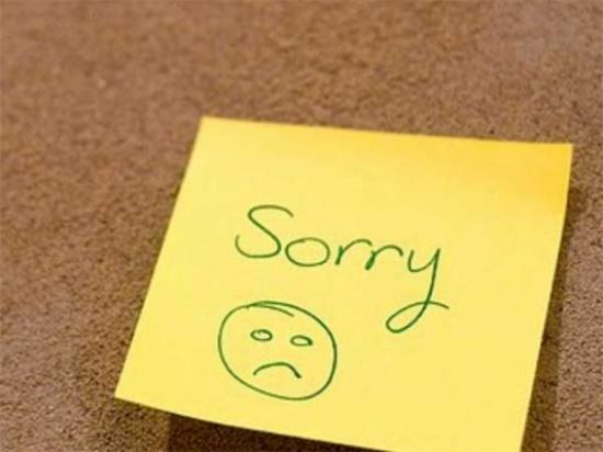 بالصور كلمات اعتذار واسف , ما اطيب كلمات الاعتذار 4052 3