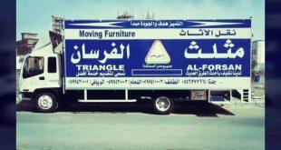 صوره شركة نقل اثاث بمكة , افضل شركه نقل اساس