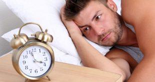 صوره اسباب الارق , علاج فعال لقلة النوم