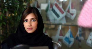 صوره ريم بنت الوليد بن طلال , تعرف معنا على الاميرة ريم بنت الوليد بن طلال