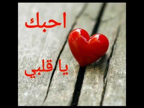 بحبك حبيبي اروع و اجمل صور الحب و العشق لعيونكم مساء الورد