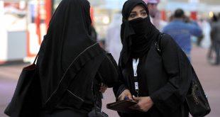 بنات الرياض , احلى صور لبنات الرياض